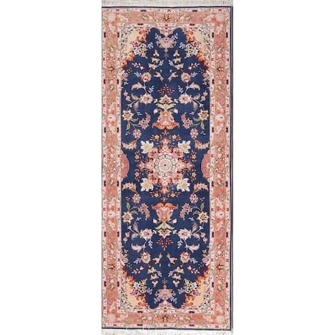 "Tabriz Floral Hand Made Wool and Silk Highlight Persian Rug - 6'7"" x 2'8"" Runner"