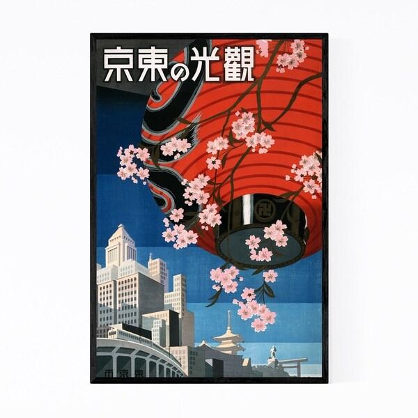 Noir Gallery Tokyo Japan Retro Vintage Poster Framed Art Print