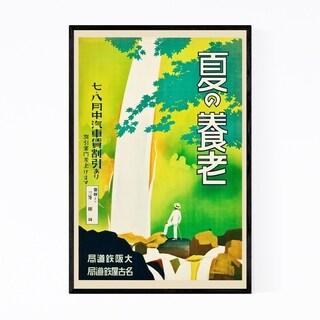 Noir Gallery Yoro Japan Vintage Travel Poster Framed Art Print