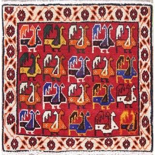 "Gracewood Hollow Aigektsi Geometric Hand-knotted Wool Persian Area Rug - 1'9"" x 1'9"" Square"