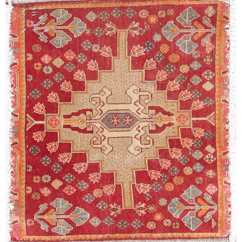 """The Curated Nomad Lusk Geometric Hand-knotted Wool Persian Heirloom Item Area Rug - 1'6"""" x 1'7"""" Square"""