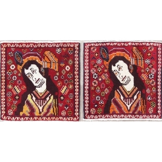 """Copper Grove Rodding Pack of 2 Abadeh Pictorial Hand-Knotted Wool Persian Rug - 1'9"""" x 1'9"""" Square"""