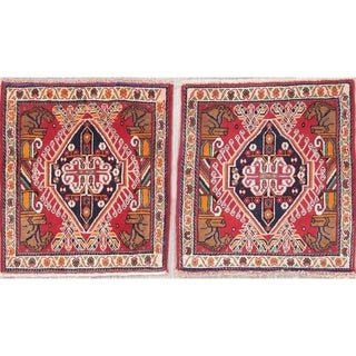 The Curated Nomad Lusk 2-piece Set Tribal Hand-knotted Wool Persian Heirloom Item Area Rug - 2'3 x 2' Square