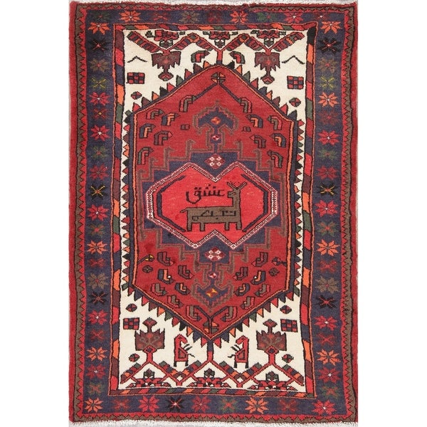 "Hamedan Tribal Geometric Handmade Wool Persian Oriental Area Rug - 4'11"" x 3'5"""