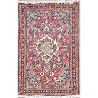 "Hamedan Geometric Hand-Knotted Wool Persian Oriental Area Rug - 2'7"" x 1'7"""