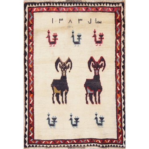 """Gabbeh Qashqai Traditional Persian Oriental Hand Knotted Wool Area Rug - 4'8"""" x 3'2"""""""