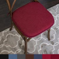 Buy Chair Cushions Pads Online At Overstock Our Best Table Linens Decor Deals