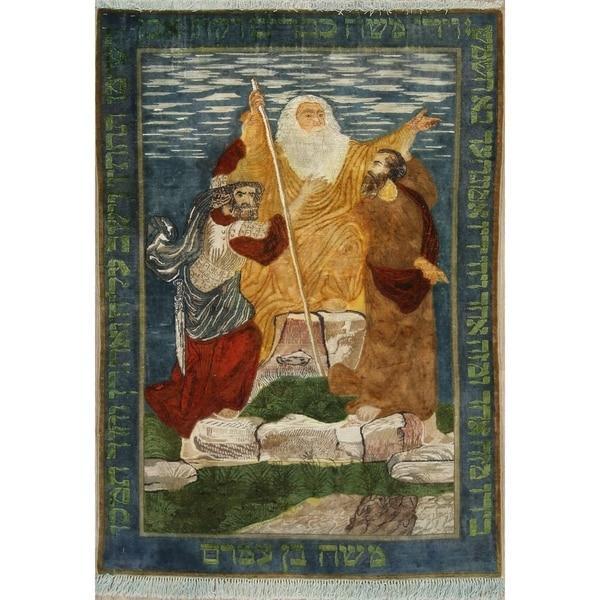 "Antique Prayer Of Moses Novelty Handmade Wool Silk Persian Area Rug - 5'4"" x 3'9"""