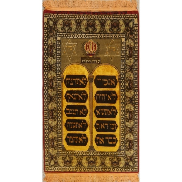 """10 Moses Commandments Novelty Hand Knotted Wool Silk Persian Area Rug - 6'8"""" x 3'10"""""""