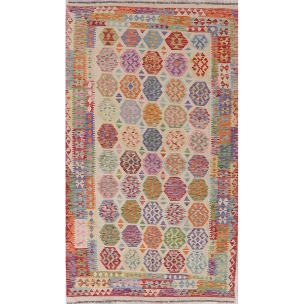 "Modern Kilim Oriental Flatweave Wool Turkish Area Rug - 8'9"" x 5'3"""