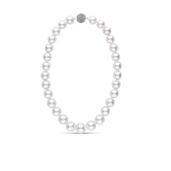 7b7ed1b3abe15 Shop Pearlyta AAA Quality Round South Sea Cultured Pearl Necklace ...