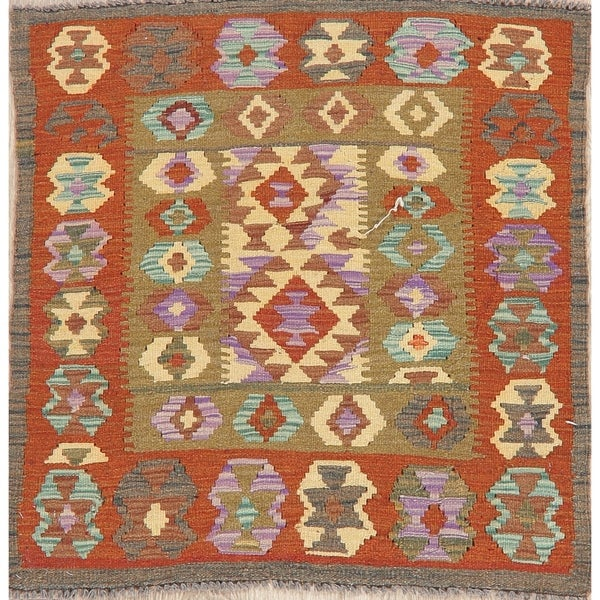 "Kilim Oriental Flat-Weave Wool Turkish Rug - 3'2"" x 3'1"" Square"
