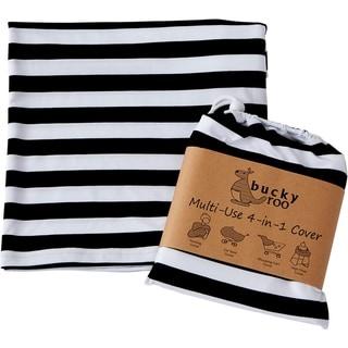 DII Grey & White Stripe Multi-Use Cover