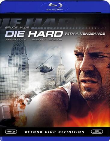 Die Hard 3: Die Hard With A Vengeance (Blu-ray Disc)
