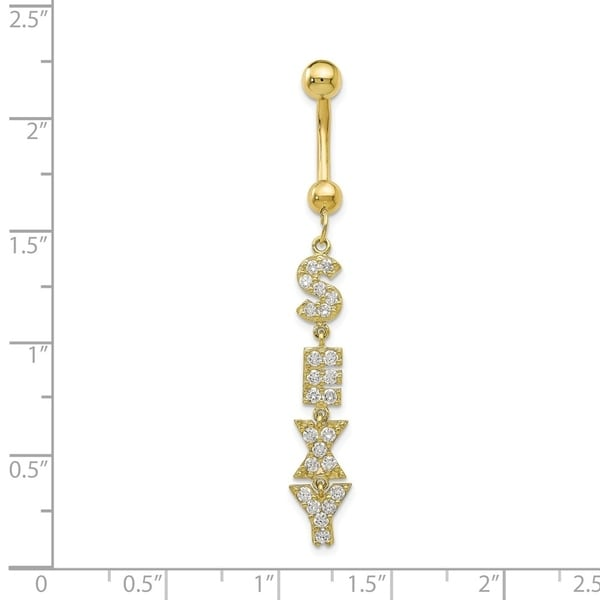 14k Yellow Gold CZ Butterfly Link Cubic Zirconia Belly Ring