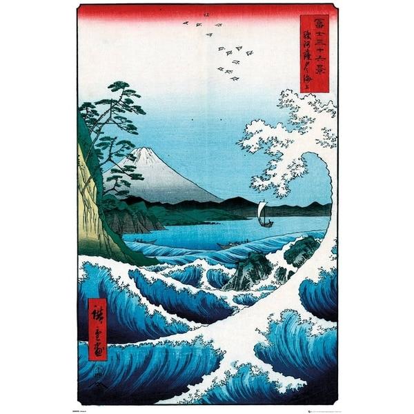 Hiroshige The Sea at Satta