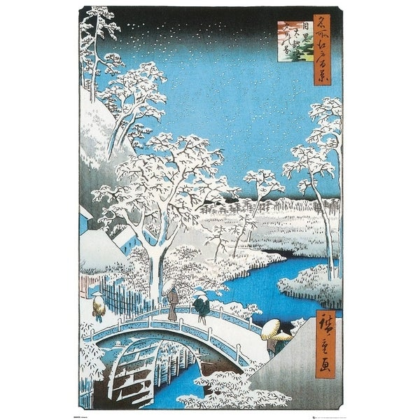 Hiroshige The Drum Bridge
