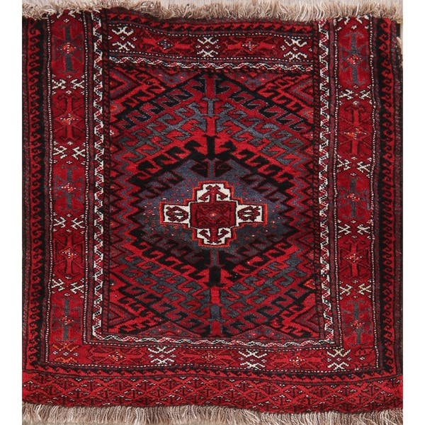 Shop Tribal Balouch Afghan Area Rug Oriental Hand Knotted Kitchen
