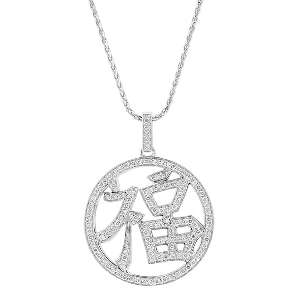 14k White Gold 1 ct. TDW Diamond FORTUNE Chinese Symbol Necklace by Beverly Hills Charm