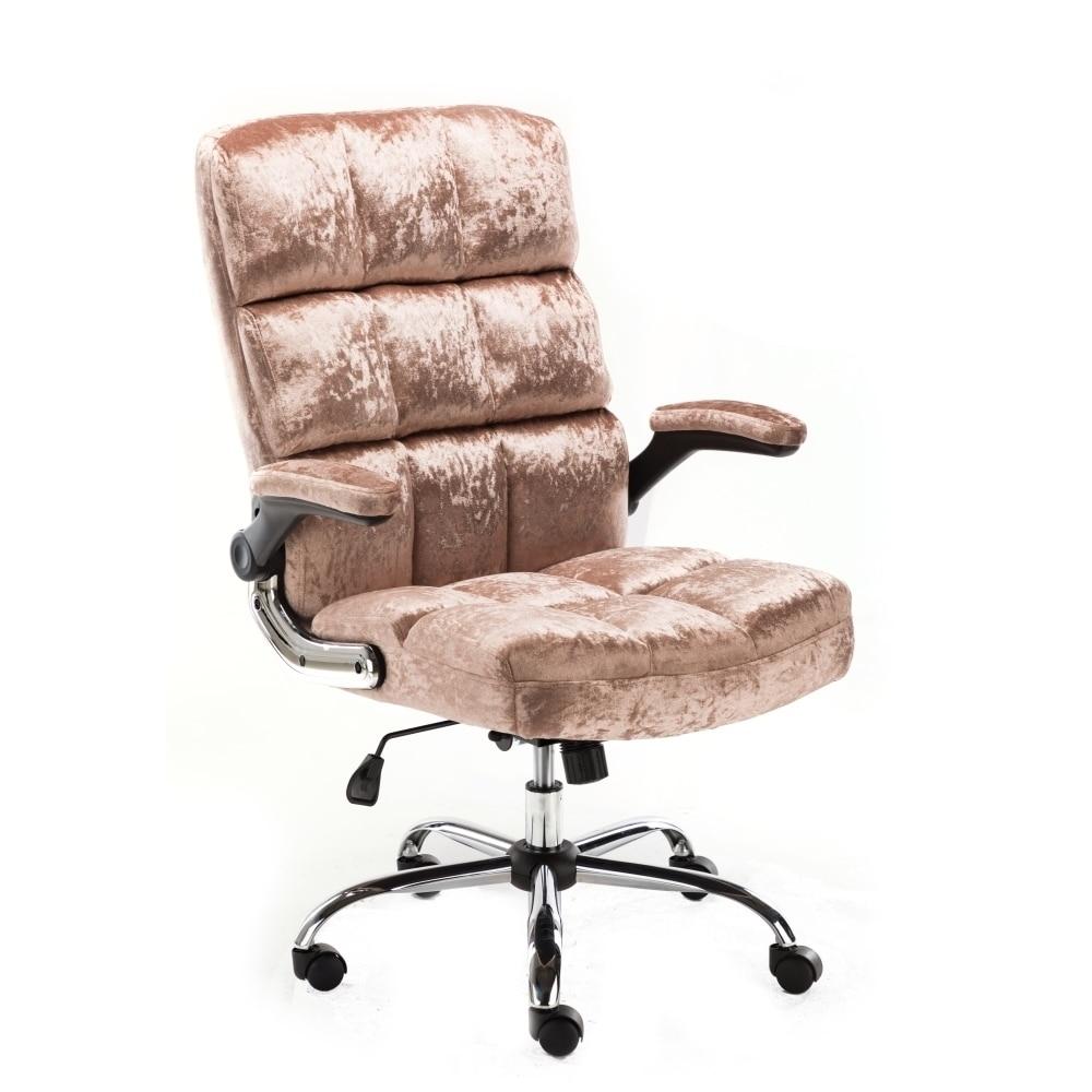 ALEKO Ergonomic Upholstered Fabric Luxury Office Chair - Metallic Dust Rose