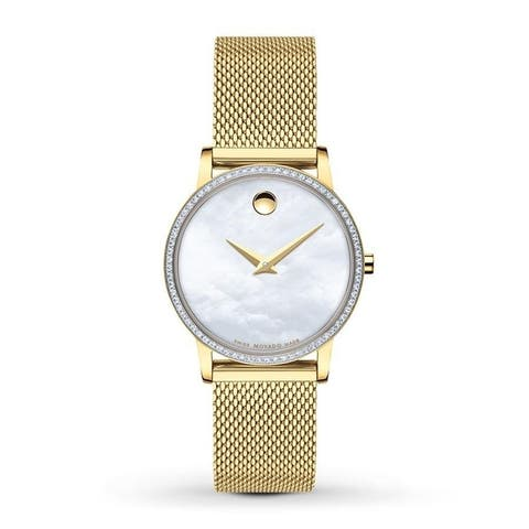 Movado Women's 0607307 'Museum' Gold-Tone Stainless Steel Watch