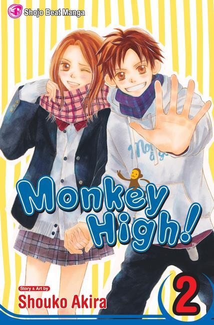 Monkey High! 2 (Paperback)