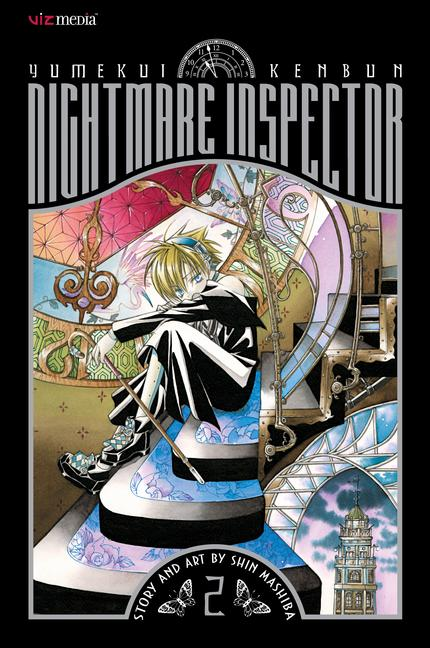 Nightmare Inspector Yumekui Kenbun 2: The Lodger (Paperback)