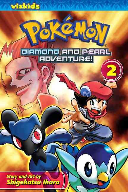Pokemon Diamond and Pearl Adventure! 2 (Paperback)