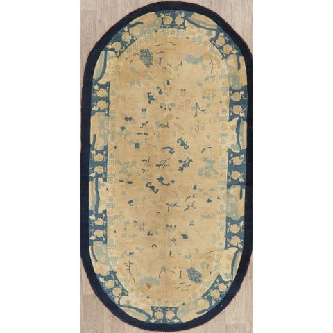 Antique Oval Vegetable Dye Traditional Peking Hand Knotted Rug - 7' 9'' X 3' 11'' Oval