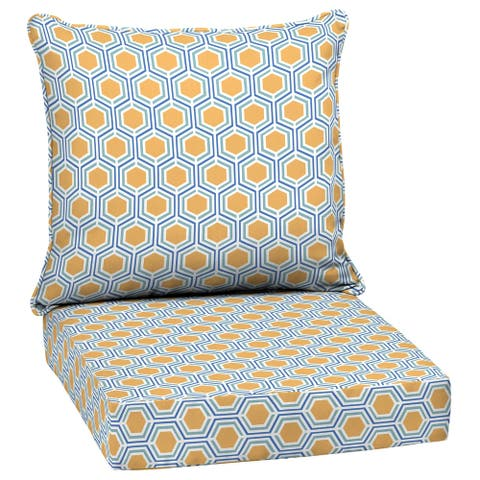 Arden Selections Honeycomb Outdoor 24 in. Conversation Set Cushion - 46.5 in L x 25 in W x 6.5 in H