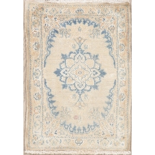 """Distressed Vintage Hand Knotted Medallion Nain Persian Floral Area Rug - 1'9"""" X 1'3"""""""