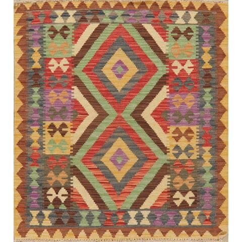 "Kilim Oriental Diamond Southwestern Hand Woven Wool Turkish Area Rug - 3'8"" X 3'1"""