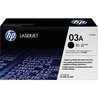 HP Black Toner Cartridge for LaserJet Printers