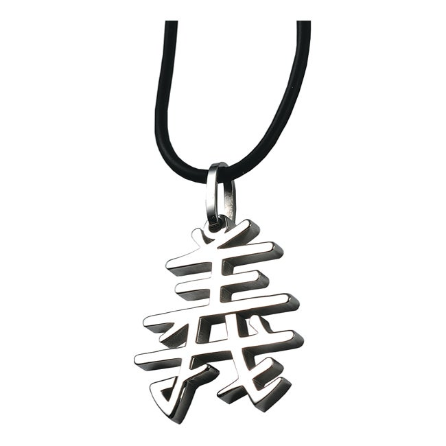 Shop Stainless Steel Chinese Loyalty Symbol Necklace Free