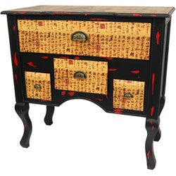 Calligraphy Lowboy Coffer Cabinet (China)