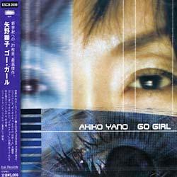 AKIKO YANO - GO GIRL