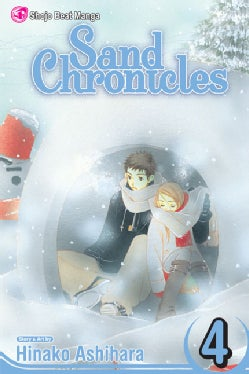 Sand Chronicles 4 (Paperback)