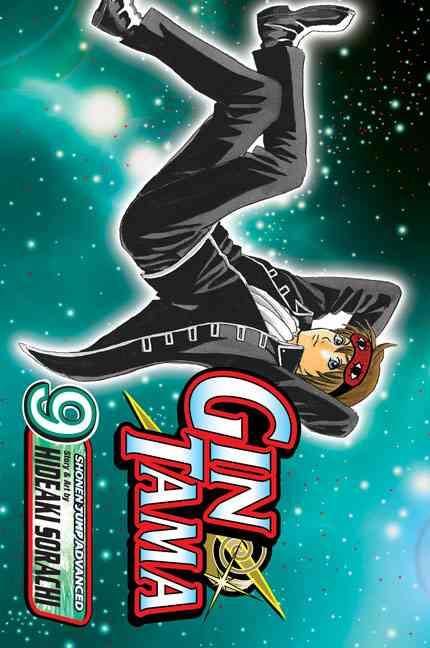 Gin Tama 9 (Paperback)