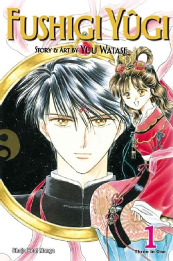 Fushigi Yugi 1 (Paperback)