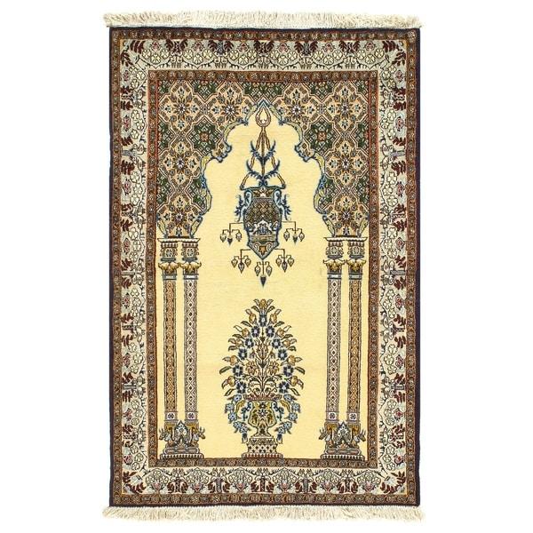 Pasargad DC Ivory Persian Wool & Silk Qum - 3' x 5'. Opens flyout.