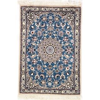 Pasargad DC Persian Nain Silk & Wool Rug - 2' x 3'
