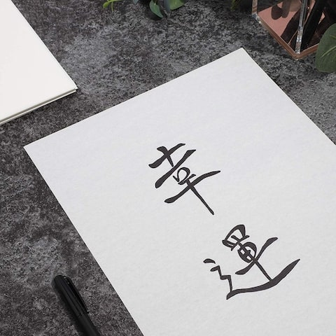 """200x Rice Paper Sheets for Chinese Japanese Calligraphy and Decoupage 9.5 x 13"""" - White - 200 sheets"""