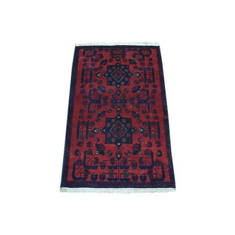 """Shahbanu Rugs Deep and Saturated Red Geometric Design Afghan Andkhoy Pure Wool Hand-Knotted Oriental Rug (1'10"""" x 3'2"""")"""