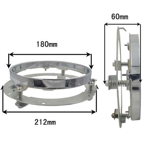 "7"" Portable High Quality Stainless Steel Headlight Bracket Silver"