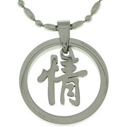 Carolina Glamour Collection Stainless Steel Chinese 'Connection' Necklace