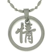 Stainless Steel Chinese 'Connection' Necklace