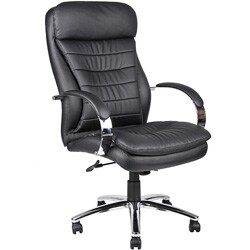 Boss Deluxe High-back Executive Contemporary Chair
