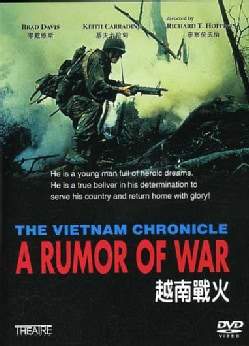 VIETNAM CHRONICLE: A RUMOR OF WAR - VIETNAM CHRONICLE: A RUMOR OF WAR (1980)
