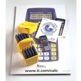 Financial Calculator|https://ak1.ostkcdn.com/images/products/3214043/Financial-Calculator-P11329105.jpg?impolicy=medium