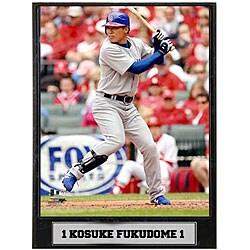 Kosuke Fukudome 9 x12 Baseball Photo Plaque